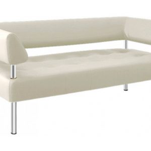 White sofa with armrests